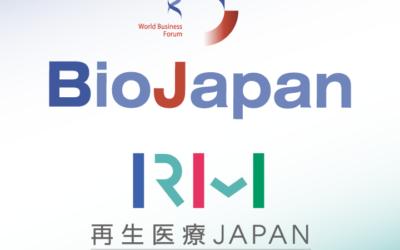 Bio Japan 2017